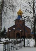 Церковь Димитрия Солунского - Ефремовка - Пeрвомайский район - Украина, Харьковская область