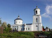 Церковь Боголюбской иконы Божией Матери - Юрьевское - Малоярославецкий район - Калужская область