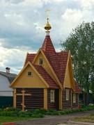 Икша. Матроны Московской, церковь