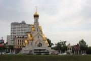 Церковь Александра Невского в Кожухово - Москва - Юго-Восточный административный округ (ЮВАО) - г. Москва