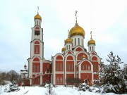 Одинцово. Георгия Победоносца, церковь