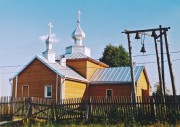 Церковь Смоленской иконы Божией Матери - Ильино - Клепиковский район - Рязанская область