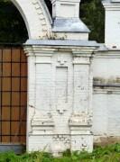 Махра. Троицкий Стефано-Махрищский женский монастырь. Церковь Петра и Павла