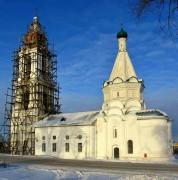 Церковь Никиты Мученика - Елизарово - Переславский район - Ярославская область