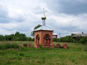 Часовня Александра Невского - Степаново - Ногинский район - Московская область