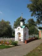 Часовня Серафима Саровского - Сонино - Павлово-Посадский район - Московская область