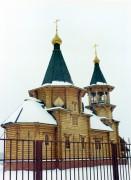 Церковь Успения Пресвятой Богородицы - Витенёво - Мытищинский район, г. Долгопрудный - Московская область