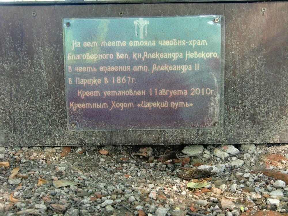 Неизвестная часовня, Санкт-Петербург