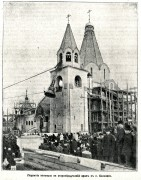 Церковь Троицы Живоначальной - Балаково - Балаковский район - Саратовская область