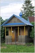 Часовня Антония Римлянина - Буреги - Старорусский район - Новгородская область