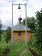 Церковь Успения Пресвятой Богородицы - Микулино - Лотошинский район - Московская область