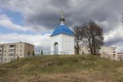 Часовня Николая Чудотворца - Товарково - Дзержинский район - Калужская область