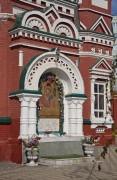 Кафедральный собор Казанской иконы Божией Матери - Волгоград - г. Волгоград - Волгоградская область