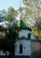Часовня Николая Чудотворца быв. Благовещенского монастыря - Астрахань - г. Астрахань - Астраханская область