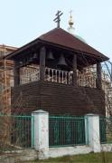 Новопетровское. Петра и Павла (Троицы Живоначальной), церковь