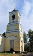 Церковь Троицы Живоначальной - Назарьево - Одинцовский район, г. Звенигород - Московская область