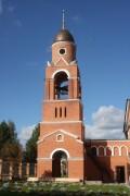 Церковь Димитрия Солунского - Большое Тёсово - Можайский район - Московская область
