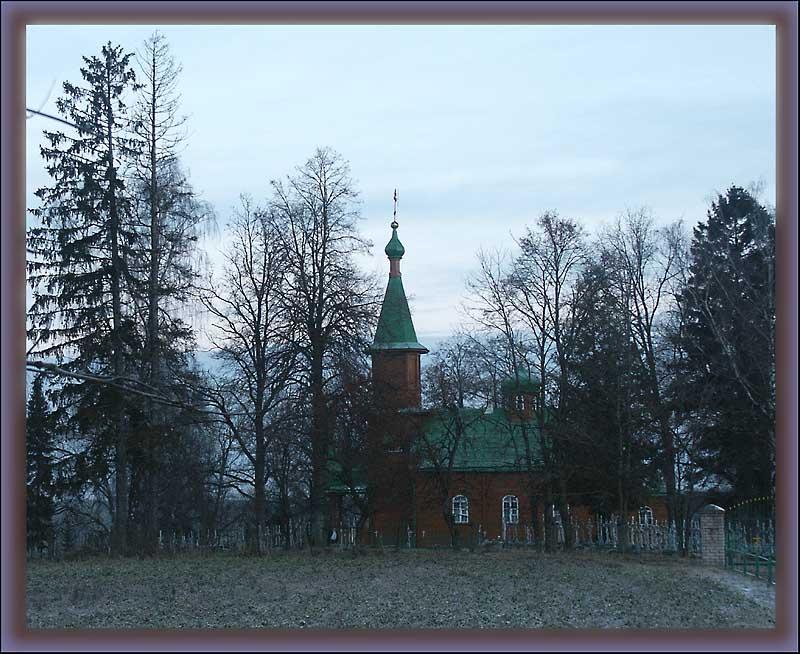 Успенский Пюхтицкий женский монастырь. Церковь Николая Чудотворца и Арсения Великого, Куремяэ