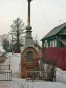 Неизвестная часовня - Следнево - Александровский район - Владимирская область