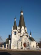 Церковь Георгия Победоносца - Новохаритоново - Раменский район - Московская область