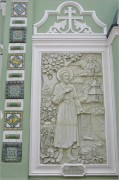 Кафедральный собор Симеона Верхотурского - Челябинск - г. Челябинск - Челябинская область