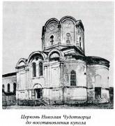 Церковь Николая Чудотворца - Карачев - Карачевский район - Брянская область