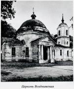 Церковь Воздвижения Креста Господня - Курчичи - Мглинский район - Брянская область