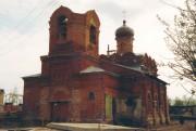 Церковь Казанской иконы Божией Матери - Сосенки - Ленинский район - Московская область