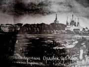 Николо-Одрин женский монастырь - Одрино - Карачевский район - Брянская область
