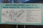 Одрино. Николо-Одрин женский монастырь