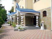 Церковь Сошествия Святого Духа - Адлер - г. Сочи - Краснодарский край