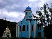 Троице-Георгиевский женский монастырь. Церковь Уара - Лесное - г. Сочи - Краснодарский край