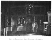 Церковь Казанской иконы Божией Матери - Шугозеро - Тихвинский район - Ленинградская область