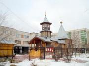 Церковь Иоанна Богослова - Иваново - г. Иваново - Ивановская область