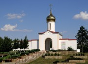 Часовня Георгия Победоносца - Кущёвская - Кущёвский район - Краснодарский край