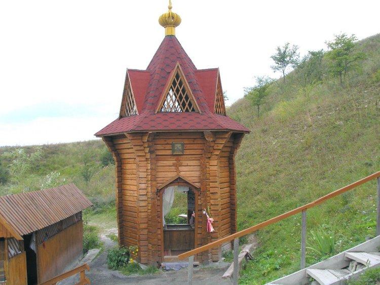 Часовня Троицы Живоначальной, Ольгино