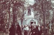 Церковь Покрова Пресвятой Богородицы - Опочка - Опочецкий район - Псковская область