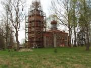 Церковь Николая Чудотворца - Ароди - Аматский край - Латвия