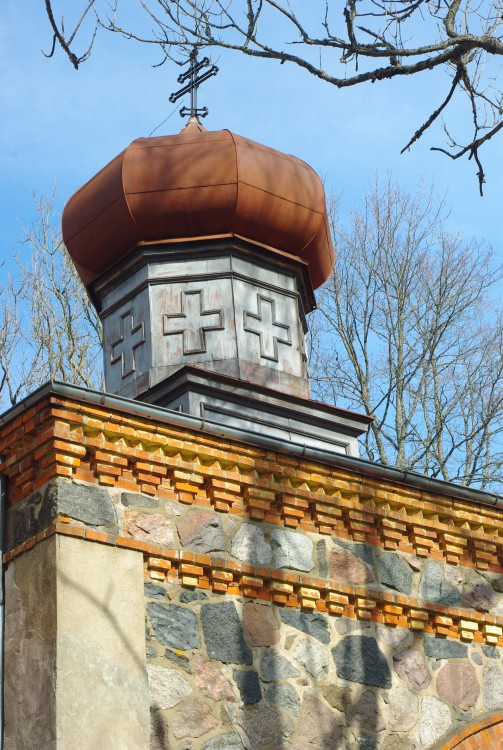 Церковь Николая Чудотворца, Ароди