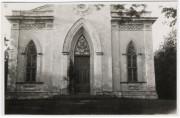 Церковь Петра и Павла - Инеши - Вецпиебалгский край - Латвия