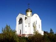 Церковь Адриана и Наталии - Санкт-Петербург - Санкт-Петербург - г. Санкт-Петербург