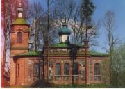 Церковь Арсения Великого - Крапе - Огрский край - Латвия