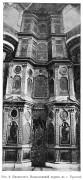 Горно-Никольский Епархиальный мужской монастырь. Собор Николая Чудотворца - Брянск - г. Брянск - Брянская область
