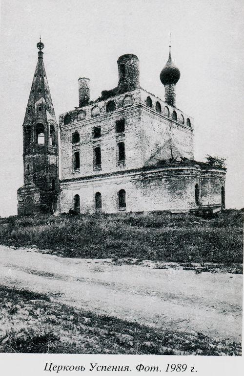 Церковь Успения Пресвятой Богородицы, Кулачёво
