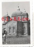 Берзауне. Троицы Живоначальной, церковь