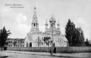Церковь Николая Чудотворца - Брест - Брестский район - Беларусь, Брестская область