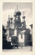 Брест. Николая Чудотворца, церковь