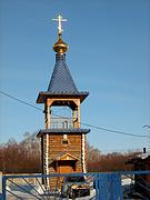 Церковь Казанской иконы Божией Матери - Надеждино - Омский район - Омская область