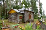 Церковь Всех Святых - Малта - Резекненский край - Латвия