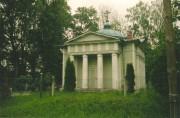 Церковь Николая Чудотворца - Шкелтово - Аглонский край - Латвия